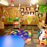 A Preschool Classroom